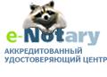 Электронная подпись для  «Единой электронной торговой площадки» (roseltorg)  в Москве